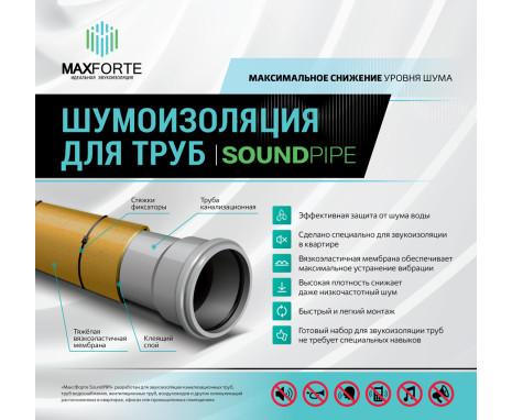 Sound insulation for pipes MaxForte SoundPIPE
