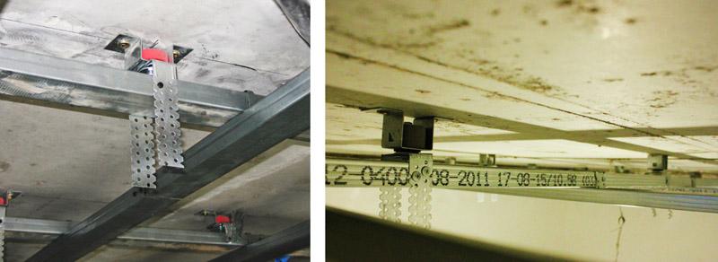 Vibrofix потолок